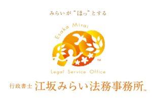 江坂みらいのロゴ