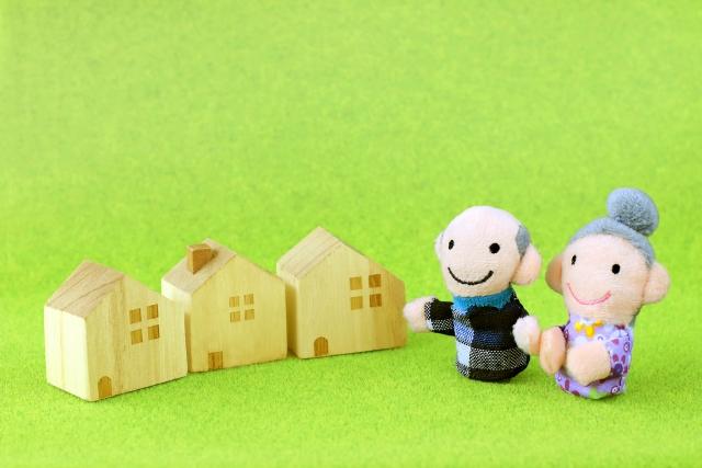 不動産を渡す方法、3選
